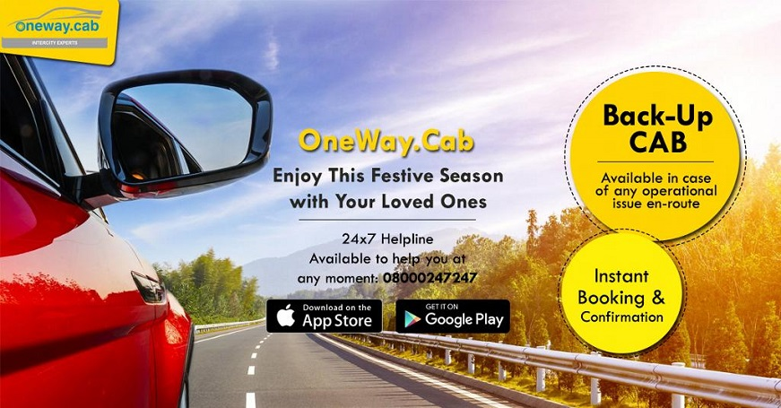 One Way Cab Coupons
