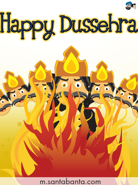 Dussehra Coupons